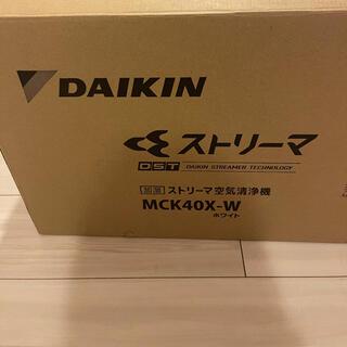 DAIKIN - 新品   ダイキン 加湿ストリーマ空気清浄機 MCK40X-W 19畳