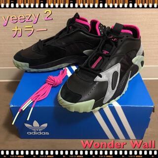 アディダス(adidas)のadidas STREETBALL 26.5cm AIR YEEZY2 カラー(スニーカー)