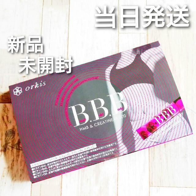 トリプルビー BBB 30本  /   サプリメント AYA 【新品未開封】 コスメ/美容のダイエット(ダイエット食品)の商品写真