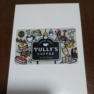 タリーズコーヒー(TULLY'S COFFEE)のタリーズカード中部3県限定(フード/ドリンク券)