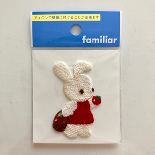 familiar - ファミリア ワッペン アップリケ