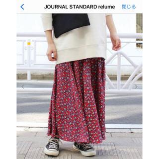 JOURNAL STANDARD - JOURNAL STANDARD relume 中花マーメイドスカート