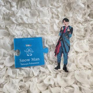 Johnny's - Snow Man スノーマン アクリル スタンド アクスタ 深澤 辰哉 第三弾