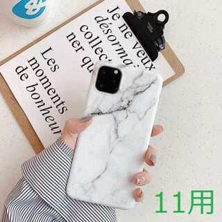 【iPhone11用/ホワイト】マーブル模様の大理石調ケース