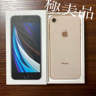 iPhone - 【極美品】iPhone 8 sim フリー