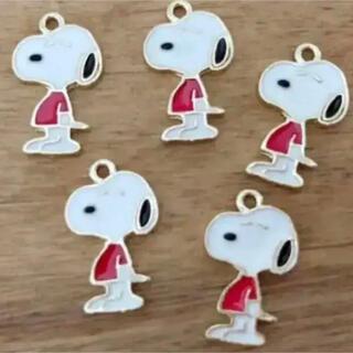 【New!】赤い服を着た スヌーピー  チャーム セット(各種パーツ)