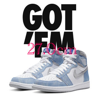 NIKE - NIKE AIR JORDAN1 HIGH OG UNIVERSITY BLUE