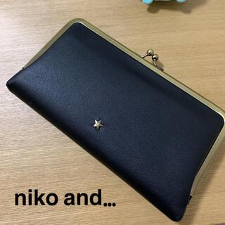 niko and... - [niko and…]がま口長財布