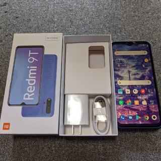 中古 Xiaomi Redmi 9T gray Microsd16gbとケース付