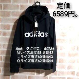 adidas - 新品 adidas プルオーバーパーカー BLACK