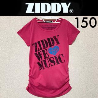 ジディー(ZIDDY)の美品☆ZIDDYサイドギャザーTシャツ150ジディバイラビットアナップガール(Tシャツ/カットソー)