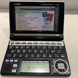 CASIO - Casio 電子辞書 Ex Word XD A4800 ブラック