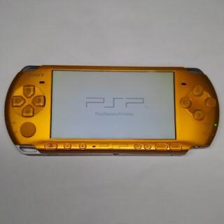 PlayStation Portable - PSP3000 ブライト・イエロー