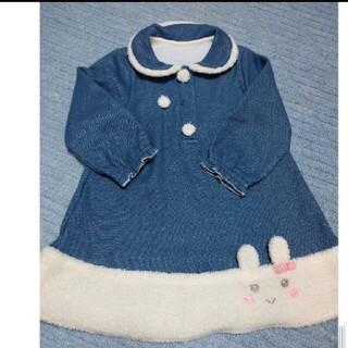 クーラクール(coeur a coeur)のクーラクール 裾うさぎ ワンピース ブルー 100(ワンピース)