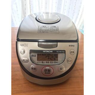 ヒタチ(日立)の炊飯器 5.5合炊き (炊飯器)