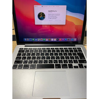 Mac (Apple) - 13インチMac Retina i7 8GBメモリ office付き