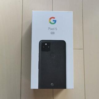 Google Pixel - 【新品未開封】Pixel5 SIMロック解除済み