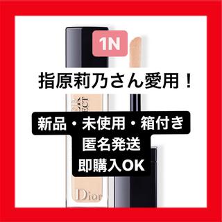 Christian Dior - 【即購入OK】ディオールスキン フォーエヴァー スキン コレクト コンシーラー