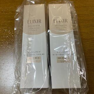 ELIXIR - 資生堂 エリクシール ローション T II 化粧水 170ml 2個セット