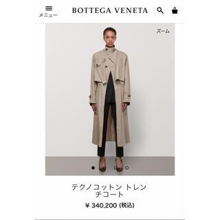 Bottega Veneta - BOTTEGA VENETA ダニエルリー トレンチコート 36