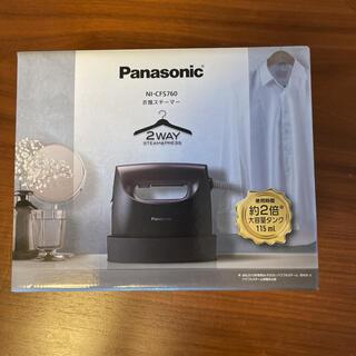 Panasonic - 即購入OK!NI-CFS760-H ダークグレー
