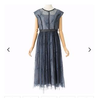 エメ(AIMER)のジュシュペール ドレス 新品未使用タグ付き(ロングドレス)