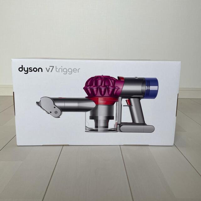 Dyson(ダイソン)のダイソン dyson  v7 trigger スマホ/家電/カメラの生活家電(掃除機)の商品写真