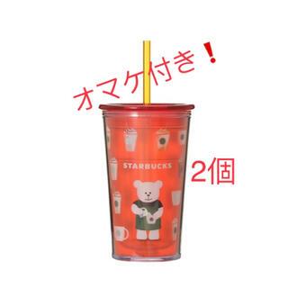 Starbucks Coffee - スターバックス スタバ コールドカップタンブラーベアリスタレッド 2個セットペア