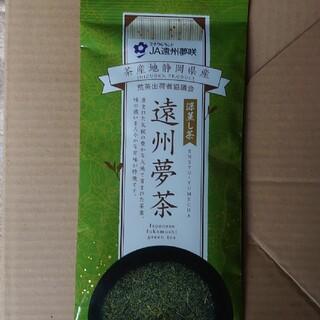 遠州夢茶 (緑茶)