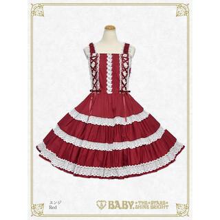 BABY,THE STARS SHINE BRIGHT - ミルフィーユjsk はしごレースのスピンドールヘッドドレス