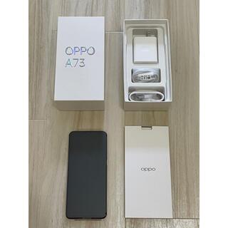 オッポ(OPPO)のOPPO A73 ダイナミックオレンジ オッポ 本体 スマホ  SIMフリー(スマートフォン本体)