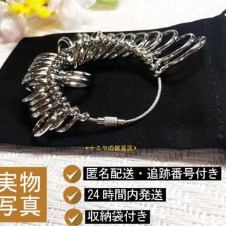 即発送 リングゲージ 1〜28号 金属 日本規格 サイズゲージ 指輪計測