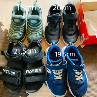 ナイキ(NIKE)の子供用の靴 セット(靴下/タイツ)