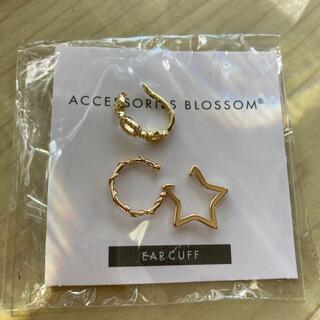 アクセサリーズブラッサム(Accessories Blossom)のイヤカフセット(イヤーカフ)