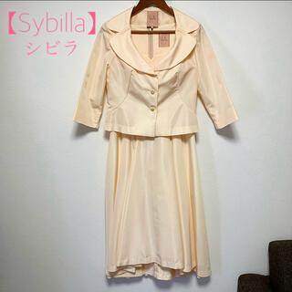Sybilla - 【Sybilla(シビラ)】セットアップロングワンピース(淡いサーモンピンク)