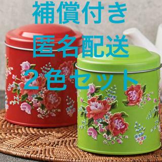 KALDI - KALDI パイナップルクッキー 客家柄缶 2色セット(赤・緑)