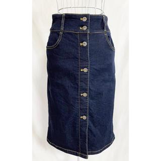バックナンバー(BACK NUMBER)の美品♡backnumber デニムスカート(ロングスカート)