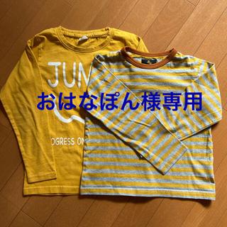 MARKEY'S - 長袖Tシャツ セット売り 130 マーキーズ デビロック イエロー