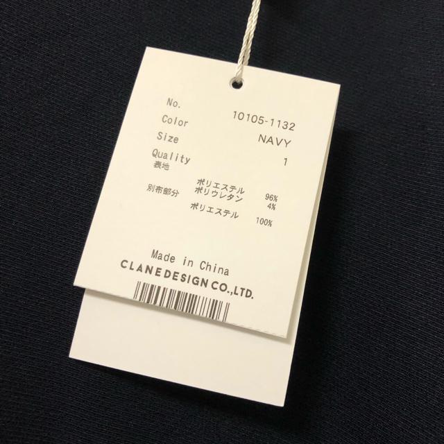 CLANE クラネ Lantern Sleeve Tops トップス レディースのトップス(その他)の商品写真