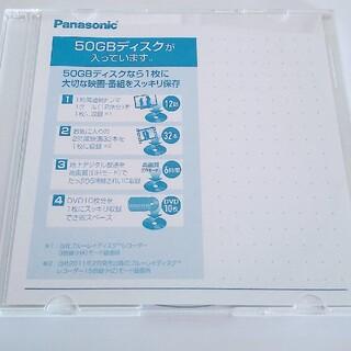 パナソニック(Panasonic)のPanasonic BD-RE  50GB 1枚(その他)