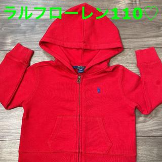 ポロラルフローレン(POLO RALPH LAUREN)の♡美品♡ラルフローレンキッズパーカー110♡(ジャケット/上着)