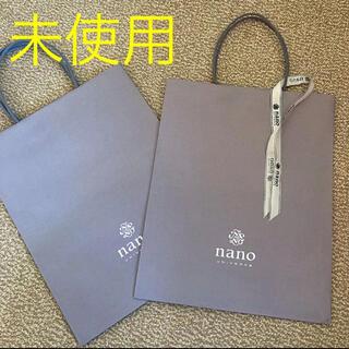 ナノユニバース(nano・universe)の未使用 ナノユニバースショップ袋(ショップ袋)