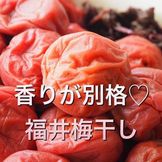 【香りが別格♡】昔ながらの梅干し(漬物)