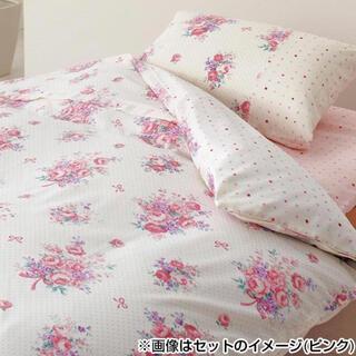 西川 - 西川布団カバー ピンク 花柄