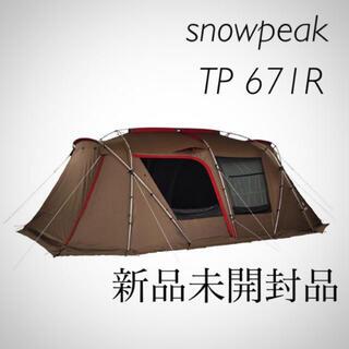 スノーピーク(Snow Peak)のスノーピーク ランドロック   TP 671R 新品未開封品(テント/タープ)
