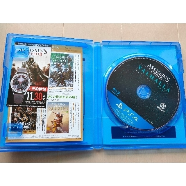 PlayStation4(プレイステーション4)のPS4 アサシンクリードヴァルハラ エンタメ/ホビーのゲームソフト/ゲーム機本体(家庭用ゲームソフト)の商品写真