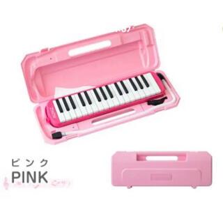 ピンク 鍵盤ハーモニカ(ハーモニカ/ブルースハープ)