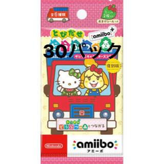 サンリオ - どうぶつの森 amiibo+サンリオキャラクターズコラボ 30パック