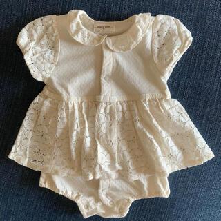 Caramel baby&child  - sense of wonder ロンパース