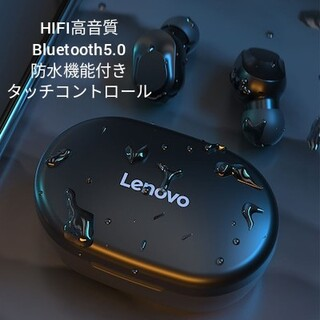 Lenovo - レノボ Bluetoothイヤホン Bluetoothヘッドセット